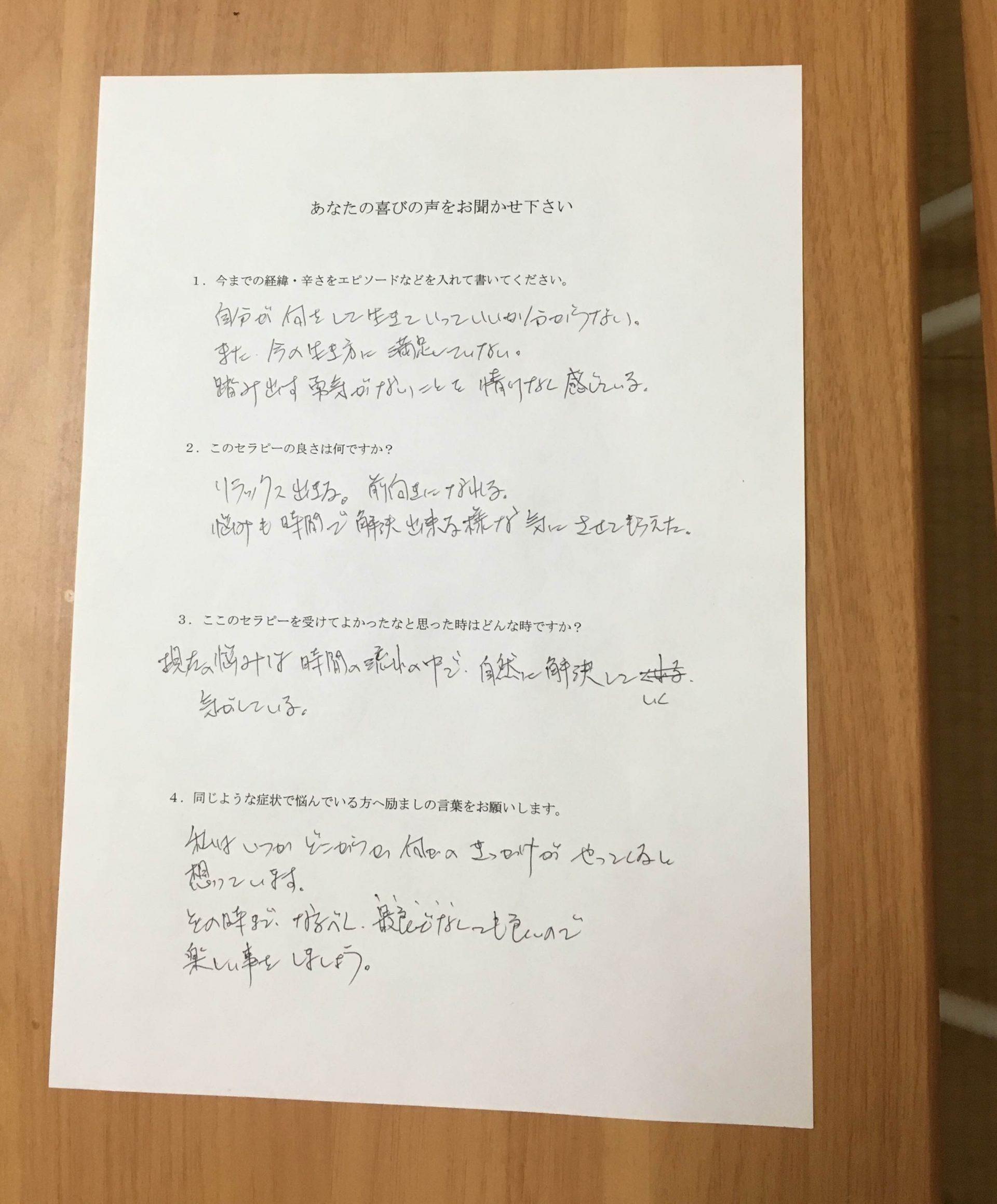 H28.6.18(40代男性.文)